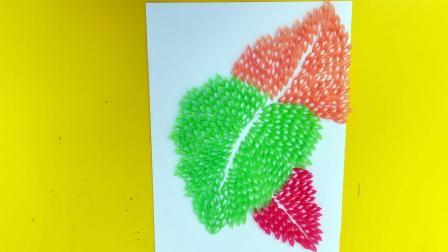 创意手工 用吸管简易制作的树叶贴图画
