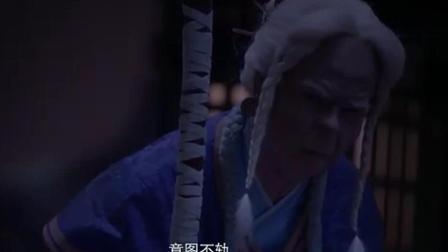 画江湖之不良人: 孟婆说出自己真实身份, 还联合水火判官, 看来冥帝要完蛋了