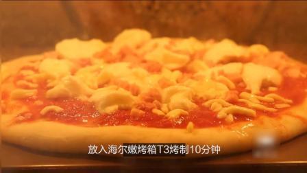 无敌美味的鸡蛋培根芝士披萨-视频工厂