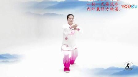 吴阿敏-32式太极拳(重新编配)
