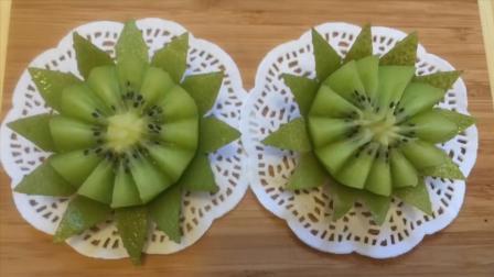 猕猴桃怎么切拼盘好看? 猕猴桃的花式切法!