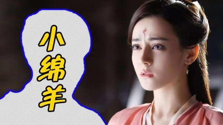 """迪丽热巴新剧《紫川》来袭, 男主是""""小绵羊""""? 网友直呼期待!"""