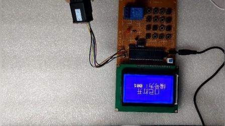 客户维修品-基于51单片机指纹电子密码锁设计