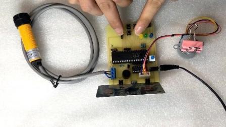 客户维修品-基于51单片机的人体红外感应自动门设计
