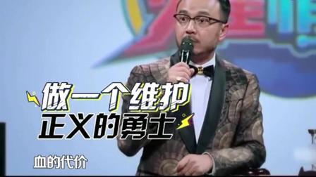 """火星情报局: 张宇太逗了, 仅仅一句话""""情报局""""秒变""""疯人院""""!"""