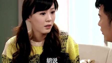 曾小贤被胡一菲一顿臭骂 在陈美嘉面前哭得像个孩子!