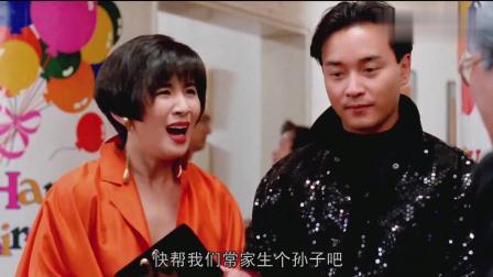 《家有喜事》粤语版 小三成了佣人, 正妻回来了, 场面尴尬