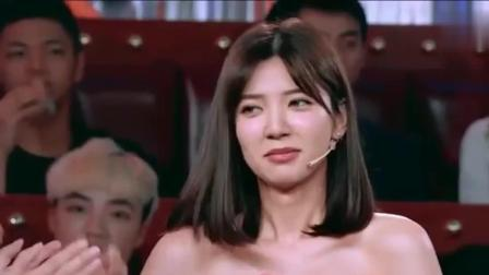 火星情报局: 钱枫节目现场表白郭雪芙, 紧张认真, 郭雪芙没有接受也没有拒绝!