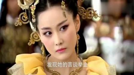 皇后: 你帮我算我前世是什么, 不料男子一看卦象当场脸色惧变