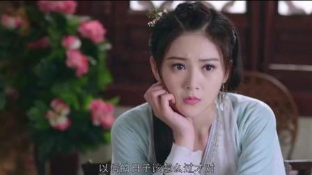 穿越女尹晴柔讲为何要吃豆腐, 把王爷谢延奇唬得一愣一愣的