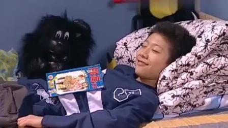 《家有儿女》刘星做梦笑出声, 这贱贱的模样太搞笑了