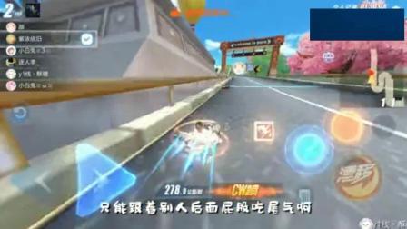 QQ飞车手游: 第一代和第三代最强A车对抗, 这个超车让对手很蒙蔽