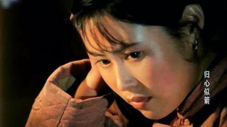 斯琴高娃主演老电影《归心似箭》为了革命放弃爱情, 高尚的情操