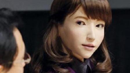日本研发的美女机器人, 2万一个抱回家, 以后还用找老婆吗?