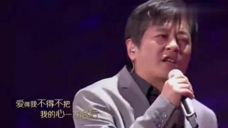 王杰 黄绮珊金曲捞《爱得太多》王杰一出场全体起立!