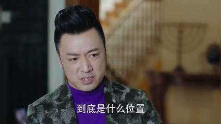 《你迟到的许多年》冯焕正式跟赵益勤要答复 这关乎终身大事