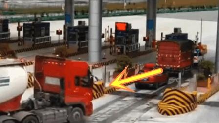 大货车失控, 收费站瞬间夷为平地, 下一秒太惨