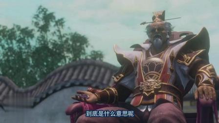 《画江湖之不良人》万毒窟蛊王究竟有多厉害, 让李克用怂成这样?