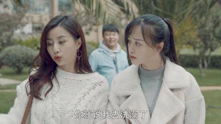 陈翔六点半: 小伙为女神当备胎多年, 她却毫不犹豫嫁给了富二代!
