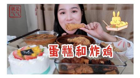 蛋糕炸鸡螺蛳粉 一个人也要好好吃饭 李子柒的湖羊肉 糖葱香芋片