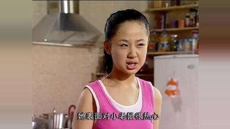 高亚麟为查明真相重新分析案情, 杨紫武断认定她就是凶手!