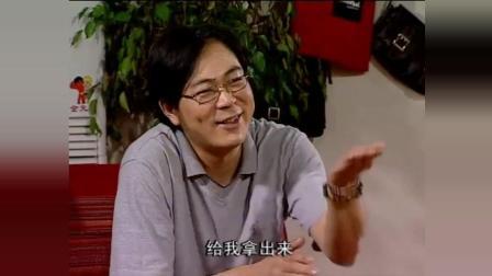 夏东海调查案情, 刘星换位思考分析案情却意外暴露自己的秘密!