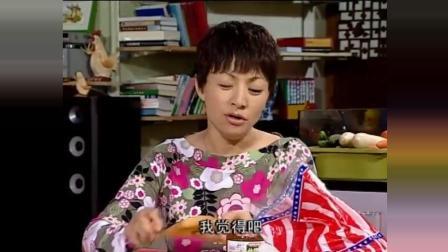 杨紫追星F4宋丹丹不懂装懂, 高亚麟却全场看笑话!