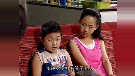 尤浩然分析老鼠遇害过程条理清晰, 一个电话让杨紫警觉: 误会继母了!