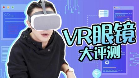 戴上VR眼镜可以隔空一起看电影看球赛? 没想到VR技术已经这般进步!