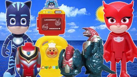 薇薇奥特曼玩具 睡衣小英雄玩面包超人冰箱微波炉玩具变奥特蛋