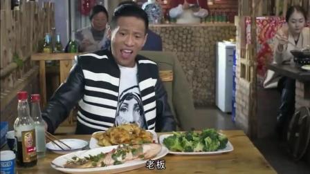 吃顿饭跟菜吵吵上了, 最后还得老板来相劝