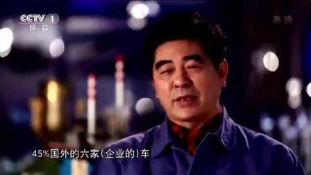 当年让国人自豪的视频 现在来看原来是中国太落后了