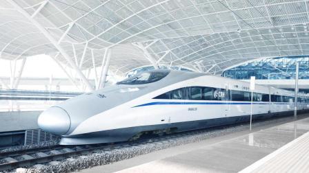 中国未来的高铁不停站, 就能让乘客直接上下车? 美国: 难以置信!