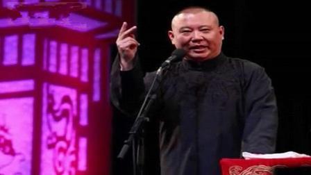 姜昆叫板郭德纲, 为挽救相声一年演出200场, 郭德纲用一字回复!