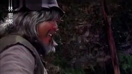 《林世荣》大爷弄了猪手让男子拿醋泡起来, 男子看着自己的手, 直接伸到醋里
