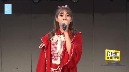 SNH48剧场公演 181103