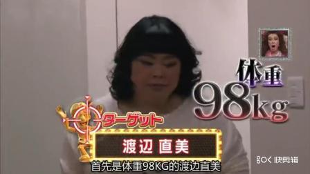 搞笑日本整人, 200斤美女竟被风扇吹进泥坑, 笑哭了。。。。