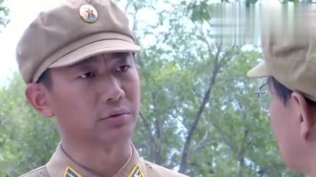 绝密543: 首长终于知道二营的苦处了, 亲自给二营道歉!