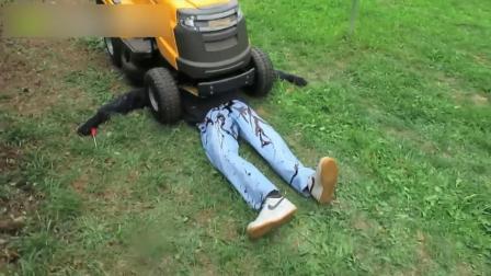 恶作剧: 小伙修理割草机让女友帮忙拿东西, 回来后腿软了, 但拳头硬了