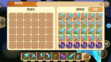 迷你世界: 版本大更新, 绝版钻石斧子一刀一棵树, 比链锯快10倍!