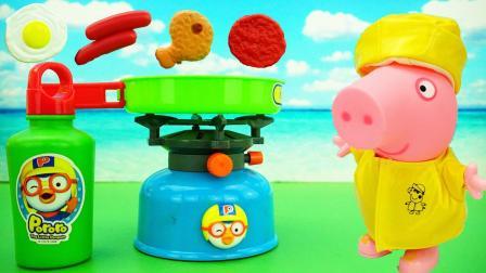 小企鹅 啵乐乐的野餐玩具, 小猪佩奇去野餐