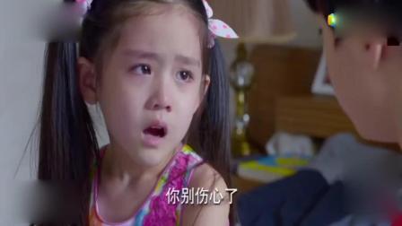 淘气爷孙-瑶瑶哭了, 嘉乐心疼了