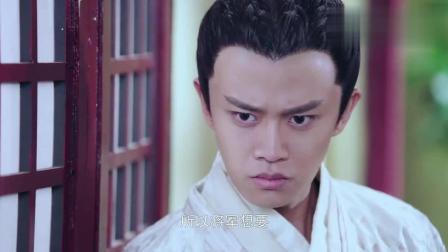 大唐荣耀: 广平王跟踪珍珠, 竟查出珍珠是安禄山的眼线, 心疼不已
