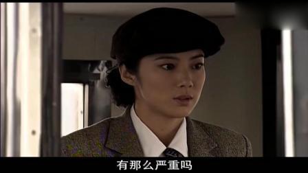 雪豹: 刘远被上级安排报考军校, 可兄弟, 让他怎么甘心离开!