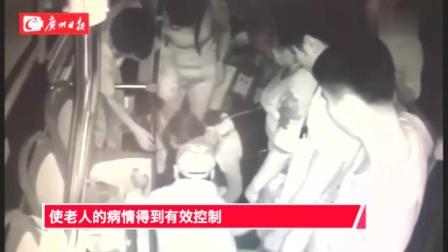 正能量 广州421路公交车, 一名七旬老人突发癫痫, 司机和乘客携手救人, 搜包喂药