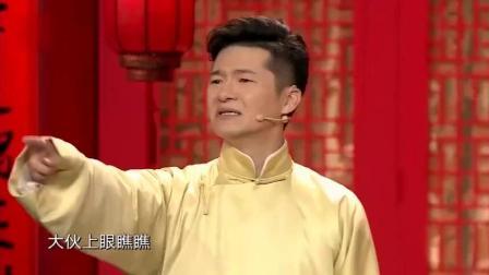 德云社谢金吐槽节目组评委与嘉宾目瞪口呆惊笑