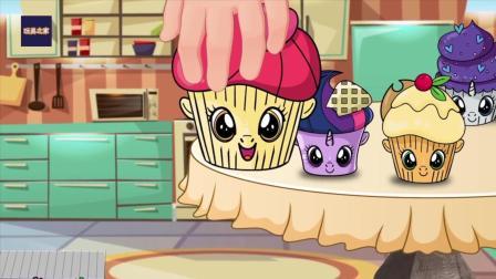 小马宝莉制作小马苹果丽丽和斯派克的冰淇淋