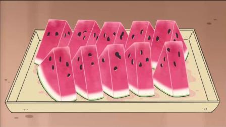 蜡笔小新: 一起来吃西瓜吧!