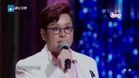"""罕见! 周华健与""""校长""""谭咏麟首度合唱, 你觉得好听吗"""