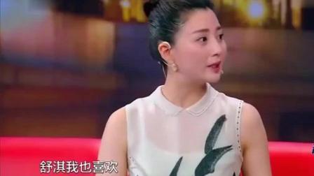金星秀: 殷桃说喜欢幽默的